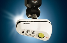 InSight L100 laser scanner
